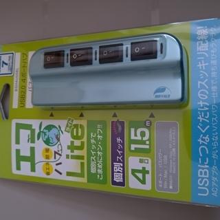 USB2.0ハブ 4ポート(個別スイッチ付) 新品
