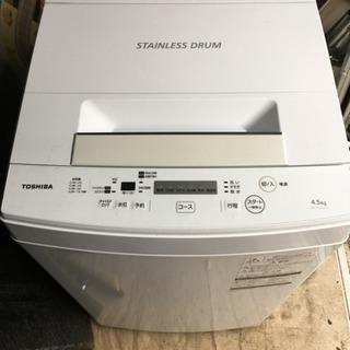 東芝 4.5k 洗濯機 単身用