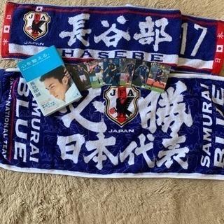 サッカー日本代表グッズ⚽️🏃♂️