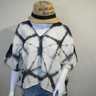 タイダイ染 カバートップス Tシャツ デコルテ魅せちゃえ!003