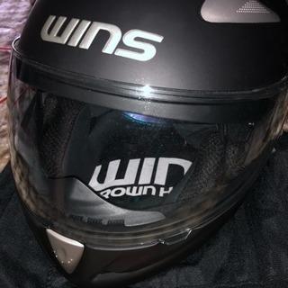 WINS CR-1