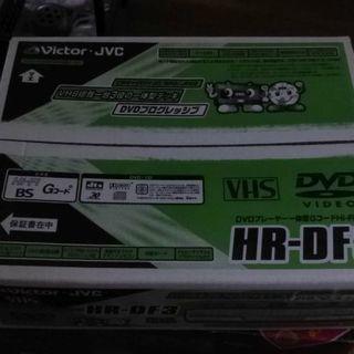 HR-DF3