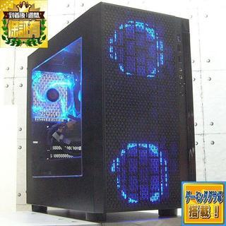 《フォートナイト動作OK》GTX670 ゲーミングパソコン