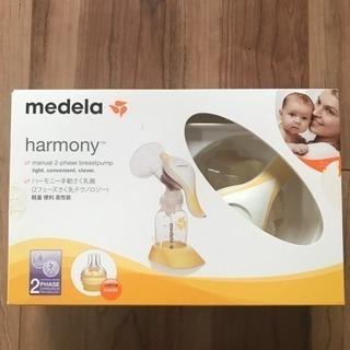 メデラ 手動搾乳機❗️