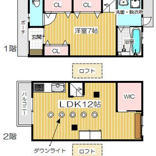 京都駅より10分、円町駅収益物件・デザイナーズハウス