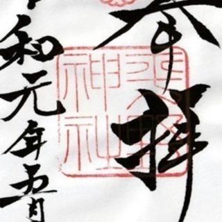 平成→令和 飲み会d←use