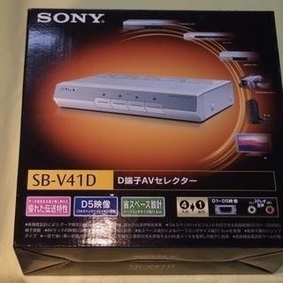 ★ 未使用で保管 SONY製 AVセレクタ(D端子 x5)をお譲...