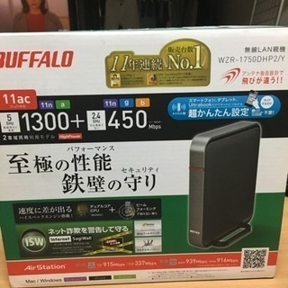 バッファロー wi-fi ルーター エアステーション wzr-1...