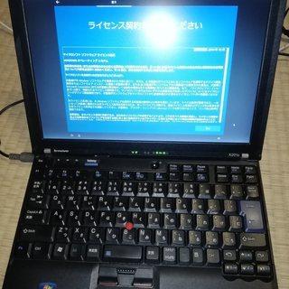 古いノートPC あげます(ThinkPad X201s)