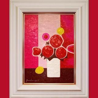 私が描いた油絵です。●『ピンクの背景の花』●がんどうあつし肉筆絵...