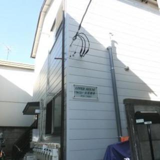 🉐初期費用7万円🙂23区内で家賃39000円🏠新宿へ15分❤️上...