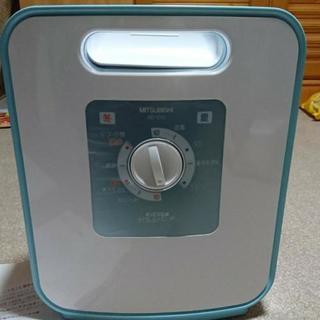 三菱 布団乾燥機