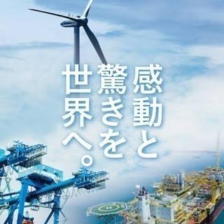 造船所内での塗装作業  ☆初心者大歓迎 高収入☆!!