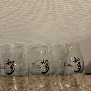 知多 サントリー  ウイスキー ハイボール グラス 三個