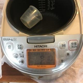【値下げ】日立圧力IH炊飯器(5.5合)