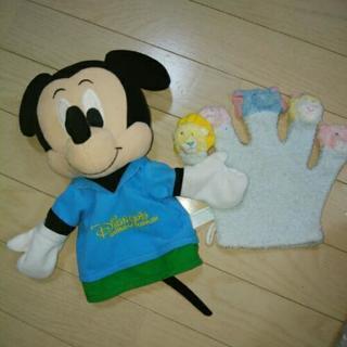 手遊び人形☆ミッキー・動物セット