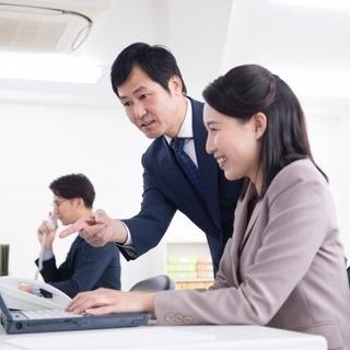 南草津市のPC入力とコピー業務(未経験者歓迎!!)<26-B>
