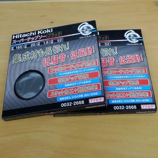 PayPay対応 新品 Hitachi Koki 日立工機 スー...