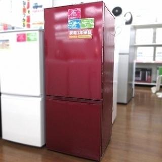 AQUA ノンフロン冷蔵冷凍庫 AQR-F【1年保証付き】