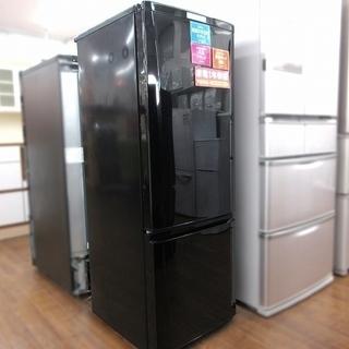 MITSUBISHIノンフロン冷凍冷蔵庫 MR-P17A【1年保...
