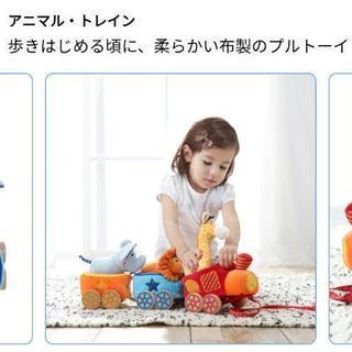 ボーネルンド 動物のプルトイ☆美品!色んな遊び方ができます