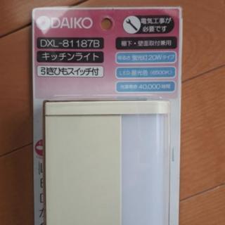 【新品】DXL-81187B LEDキッチンライト20W
