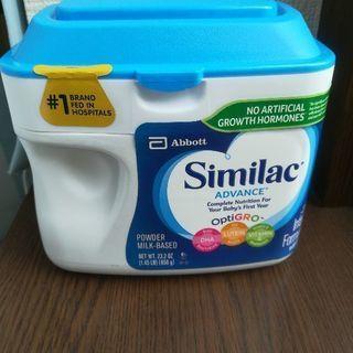 お湯の要らない粉ミルク・シミラックアドバンス