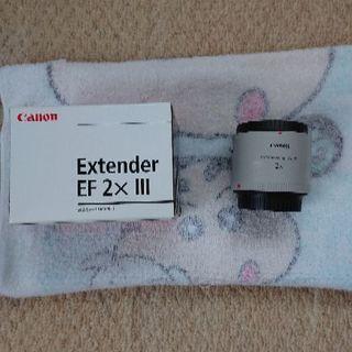 キャノン エクステンダー EF-2×Ⅲ レンズ