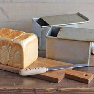 食パン型 譲って下さい!