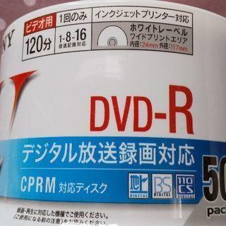 【値下げ】ソニー 未開封 ビデオ用DVD-R 1-8-16倍速記...