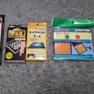 各種コンパクトボードゲーム