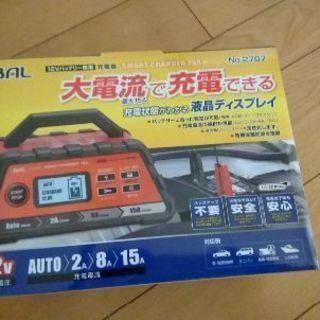 12Vバッテリー専用充電器 スマートチャージャー 15A