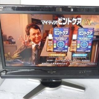 激安アクオス26型液晶テレビ★動作良好!!