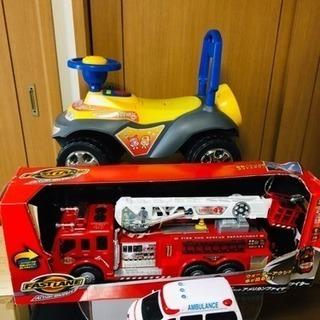 消防車と救急車のおもちゃ