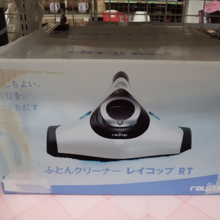 ,【引取限定】レイコップ ふとんクリーナー RT-300JWH ...