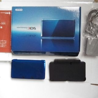 任天堂 3DS コバルトブルー