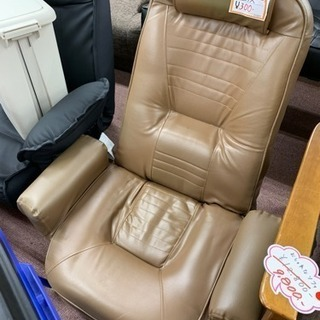 ◇ゴールデンウィークSALE開催中‼︎  訳ありの為  激安  座椅子