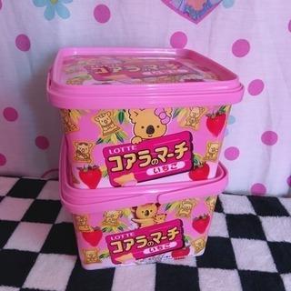 コアラのマーチ 空箱 ボックス ケース ピンク