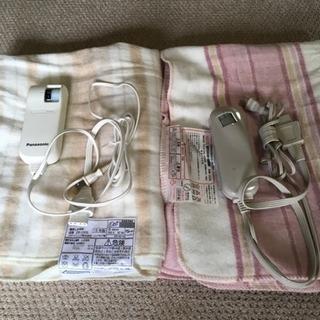 電気毛布 二枚