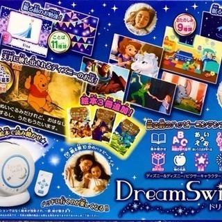 ディズニー Dream Switch(ドリームスイッチ)