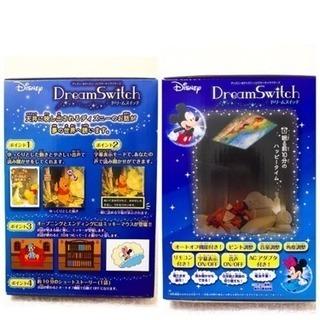 ディズニー Dream Switch(ドリームスイッチ) - おもちゃ