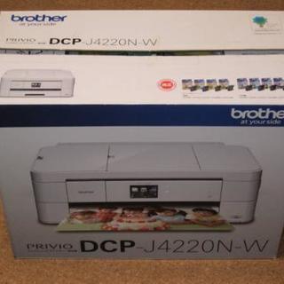 ブラザー brother A3インクジェットプリンター複合機/1...
