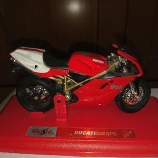 オートバイDUCATI996模型
