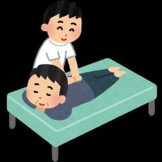 【最低時給1500円〜】訪問マッサージの治療院開業につき、あん摩...
