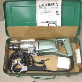 【値下げ】日立振動ドリル V-19形 ハンマードリル  電動工具