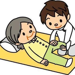 訪問マッサージの施術者(あん摩、鍼、お灸)を募集しています!