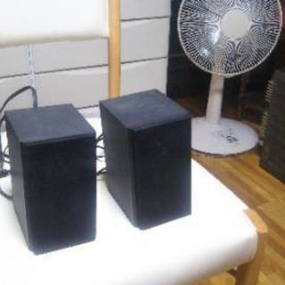 外部スピーカー 5W+5W ボリュウム付き 中古品 3.5ステレ...