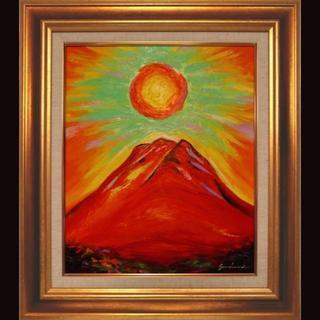 私が描いた油絵です。肉筆●『日の出の太陽と赤富士』●がんどうあつ...