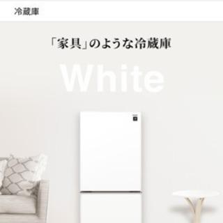 【美品】シャープ冷蔵庫 2ドア