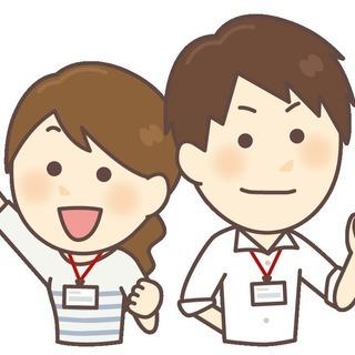 新規募集!!高日給14500円!!Y!mobile営業販売スタッフ